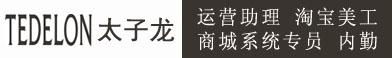 太子龙_钱塘人力网