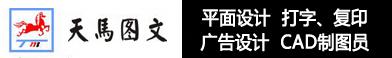 天马图文_大江东人才网