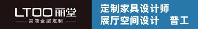 丽堂_钱塘人力网