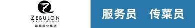 清浦_钱塘人力网