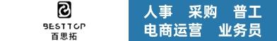 杭州云冰制冷设备有限公司_钱塘人力网
