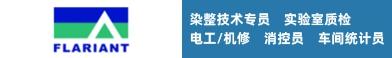 杭州福莱蒽特股份有限公司_钱塘人力网