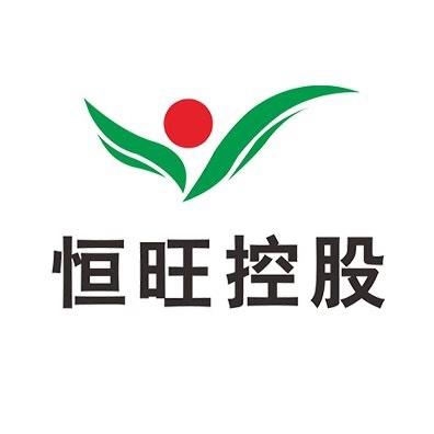 杭州恒旺控股有限公司