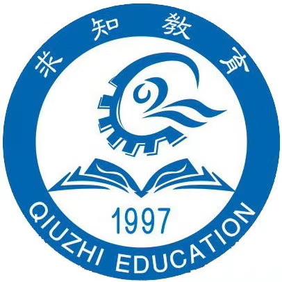 杭州求知职业技能培训学校